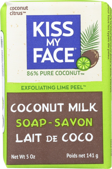 Coconut Milk Bar Soap W/Lime Peel Pure Coconut Milk With Lime Peel