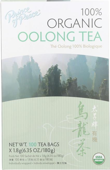 Tea Oolong