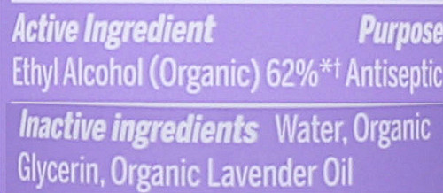 Hand Sanitizer Lavender 2 Fl oz 59 Ml