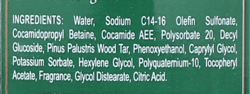 Bath And Shower Gel Pine Tar 8 Fluid Ounce 237 Ml