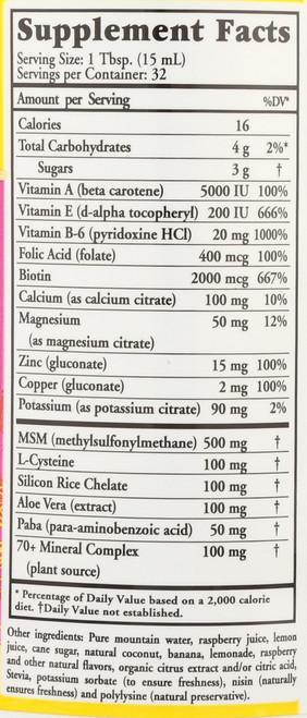 Hair, Skin And Nails Msm, Aloe, Biotin, Vitamins & Minerals Dietary Supplement Whole Food Complex Vegetarian, Gluten Free 16 Fl oz 473 Ml