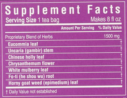 Tea Blood Pressure Tea 20 Tea Bags 1.06oz