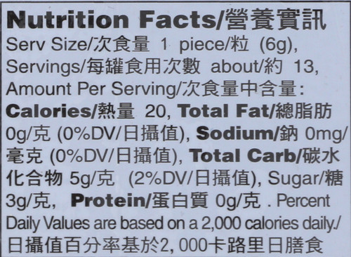 Honey Loquat Candy - 2.68oz 76 G