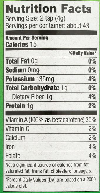 Wheat Grass Juice Powder  6oz 170 G