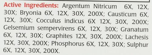 Vertifix™ 60 Vegetarian Capsules