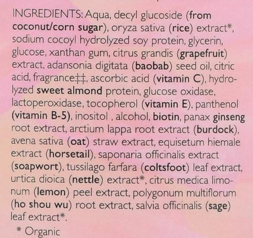 Biotin Repair Shampoo Citrus Rain 325mL 11 Fl oz