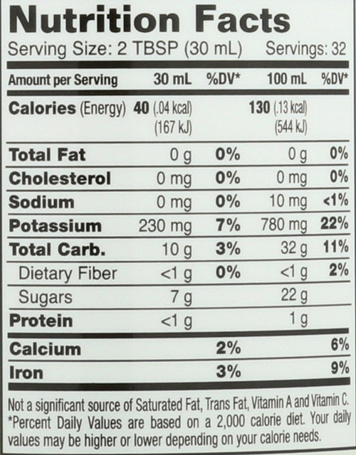 Tart Cherry Concentrate Certified Organic 32 Fl oz 946mL