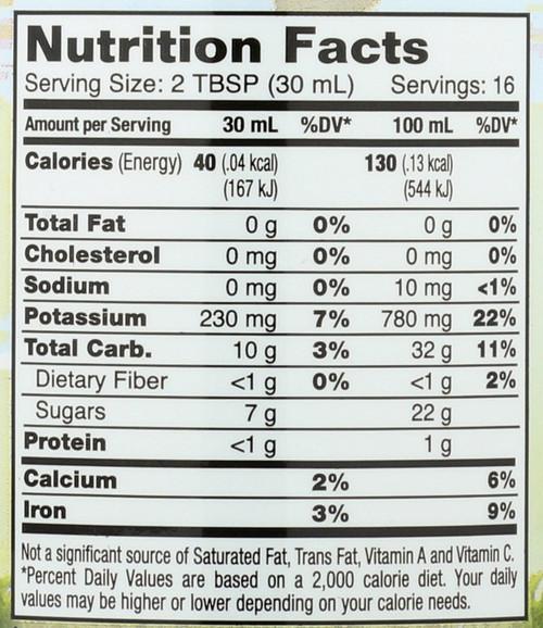 Tart Cherry Concentrate Certified Organic Plastic 16 Fl oz 473mL