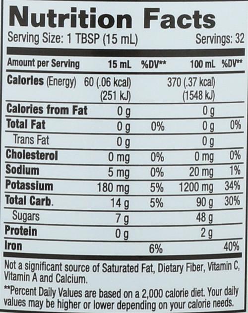 Tart Cherry Ultra 5X Certified Organic 16 Fl oz 473mL