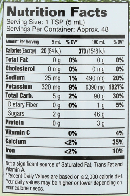 Coconut Aminos Certified Organic Seasoning Sauce 8 Fl oz 237mL