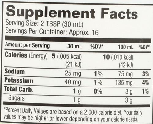 Beetroot Juice Certified Organic 16 Fl oz 473mL