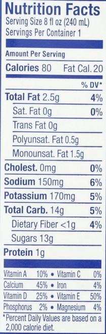 Almond Breeze Almondmilk   Vanilla Single    8 Fl Oz  240 Milliliter