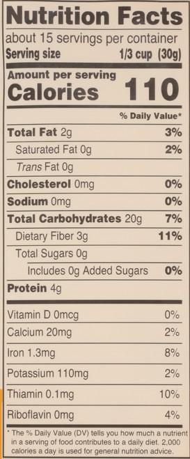 Flour Organic Oat Flour 16 Ounce 1 Pound