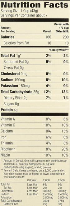 Cereal Maple Buckwheat Flakes 10 Ounce 283 Gram