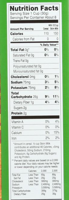 Organic Corn Flakes Cereal Gluten Free! 9 Ounce 255 Gram