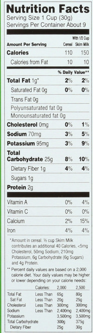 Organic Brown Rice Crisps Cereal Gluten Free! 10 Ounce 284 Gram