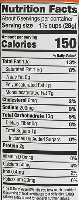 Cheese Puffs - Baked Original  5.5 Ounce 155 Gram