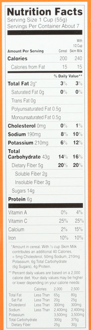Morning Oat Crunch™ Cereal Cinnamon 14 Ounce 397 Gram