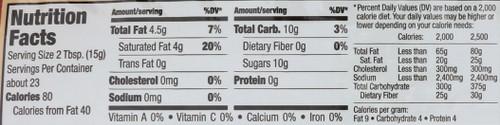 Chips-Carob                           12 Ounce 340 Gram