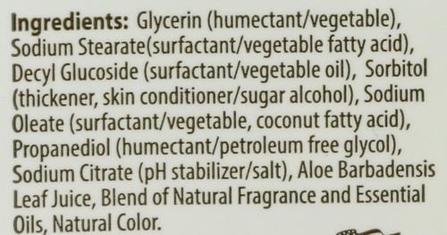Bar Soap Essentials Glycerin Soap 4 Ounce 113 Gram