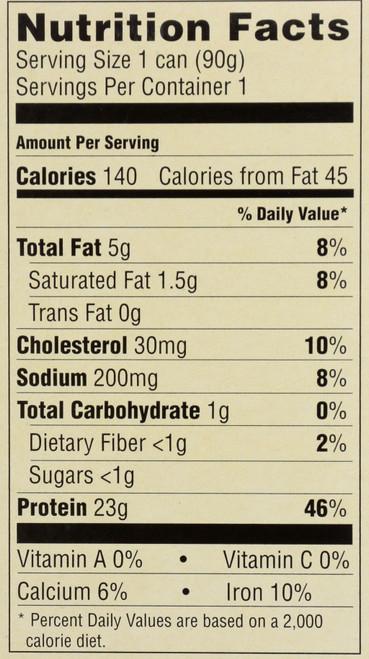 Sardines Skinless & Boneless 4.37 Ounce 125 Gram