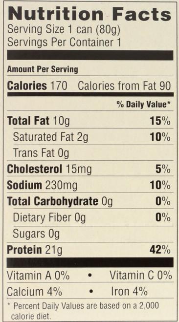 Sardines Skinless & Boneless 3.75 Ounce 106 Gram