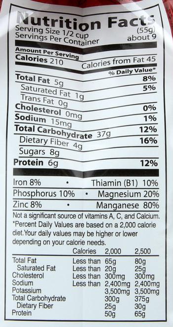 Cereal Muesli Cinnamon 17.6 Ounce 500 Gram