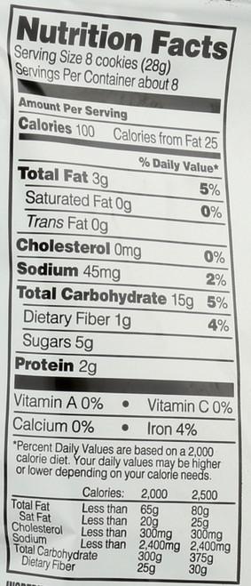 Organic Animal Cookies Vanilla 8 Ounce 227 Gram