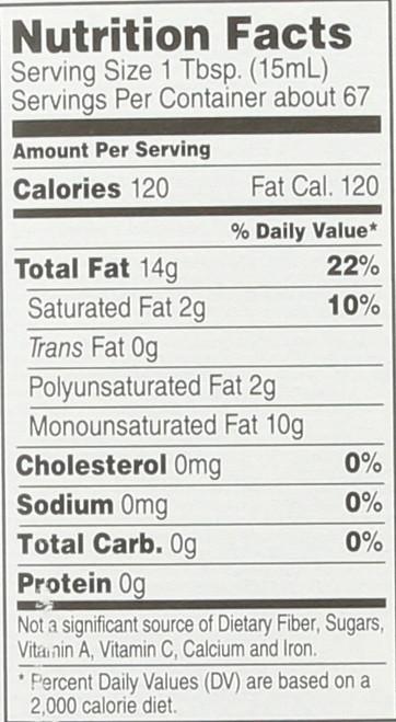 Natural Imported Extra Virgin Olive Oil 1L 33.8 Fl Oz  1 Liter
