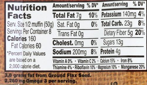 Muffin Fz Crnbry&Oran Cranberry Orange 14 Ounce 396 Gram