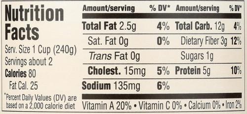 Soup Chicken Noodle No Salt 14.5 Ounce 411 Gram