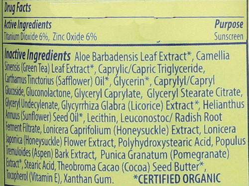 Sunscreen Spf 30 8 Fl Oz  236 Milliliter