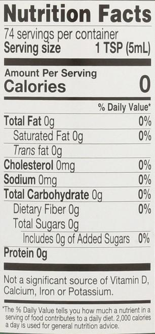 Shelf Stable Juice Juice Lime Og 12.5 Fl Oz  370 Milliliter