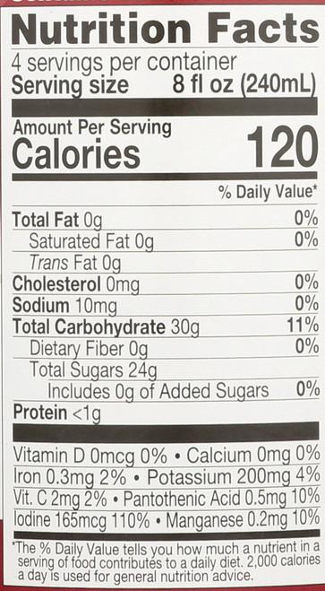Shelf Stable Juice Juice Cranberry Blend 32 Fl Oz  1 Quart