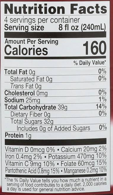 Shelf Stable Juice Juice Pomegranate Pure 32 Fl Oz  1 Quart