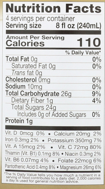Shelf Stable Juice Juice Grapefruit Pink Pure Og 32 Fl Oz  1 Quart