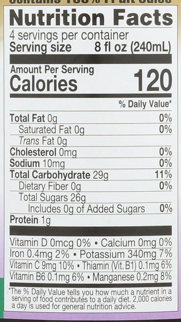 Shelf Stable Juice Juice Pomegranate Blend Og 32 Fl Oz  1 Quart