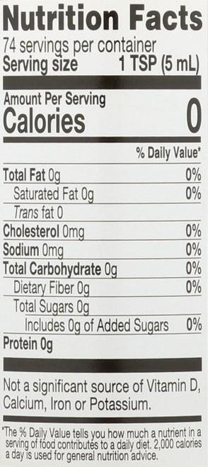 Shelf Stable Juice Juice Lemon Og 12.5 Fl Oz  370 Milliliter