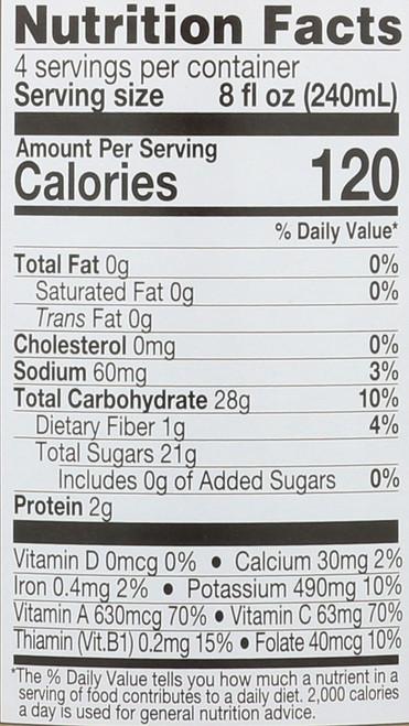 Shelf Stable Juice Juice Orange Carrot Og 32 Fl Oz  1 Quart