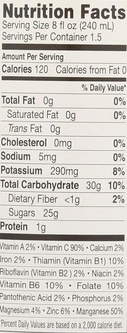 Shelf Stable Juice Juice Pineapple Og 12.5 Fl Oz  370 Milliliter