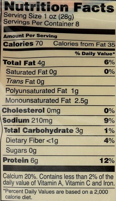 Almond Cheese Mozzarella  8 Ounce 226 Gram