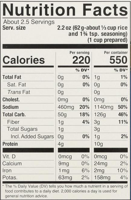 Organic Rice & Seasoning Mix White Rice Pilaf 5.5 Ounce 156 Gram