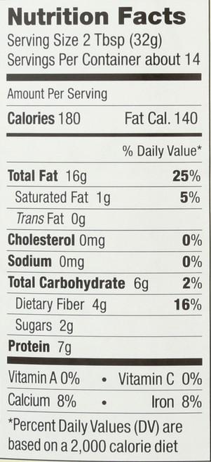 Almond Butter Raw 16 Ounce 454 Gram