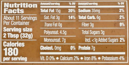 Peanut Butter-Banana-No Stir  12 Ounce 340 Gram