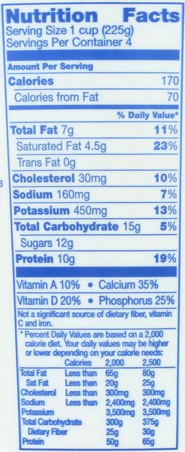 Yoghurt Plain 32 Ounce 2 Pound