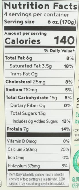 100% Grass-Fed Organic Yogurt Vanilla 24 Ounce 1.5 Pound