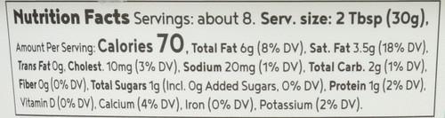 Sour Cream Organic Sour Cream 8 Ounce 226 Gram