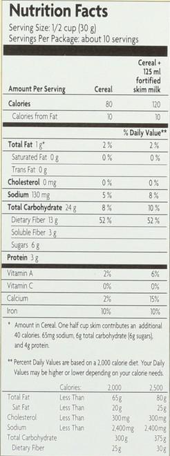 Cereal Smart Bran 10.6 Ounce 300 Gram