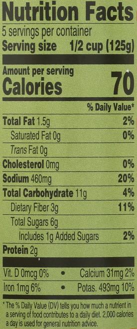 Roasted Garlic Pasta Sauce  24 Ounce 680 Gram