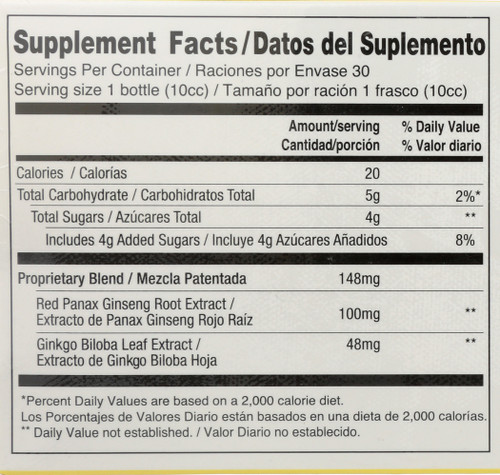 Dietary Supplement Ginkgo Bilboa & Red Panax Ginseng Extract 30 Count 10.2 Fluid Ounce
